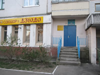 Svyatogor Club, 3, Bldg. 2, Stroiteley ave., Vitebsk